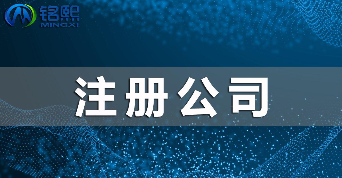 广州代理记账,超出营业经营范围怎么开票?