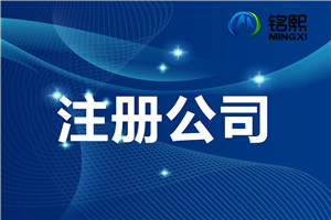 广州公司注销后商标应该怎么处理?