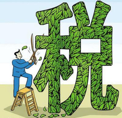 十九大后看税收,三方面推进企业营改增!