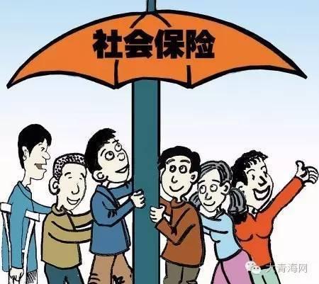 2018年1月起广州养老保险基数又上涨了!