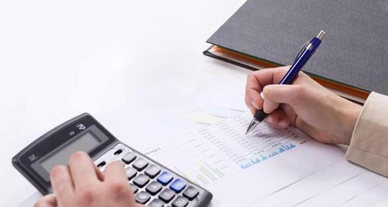 税收筹划与避税有什么不同?